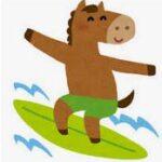 逃げ馬と追い込み馬はどっちが儲かる?差し馬は儲からない?有利な脚質データ