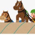 短距離で儲かる血統・長距離で儲かる血統。距離別の種牡馬成績。各距離で強い種牡馬