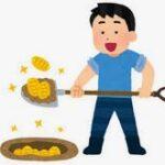 競馬で儲けるには?馬券で儲かる買い方。勝つ方法とコツ・ポイント。競馬の儲け方。競馬が儲からない原因